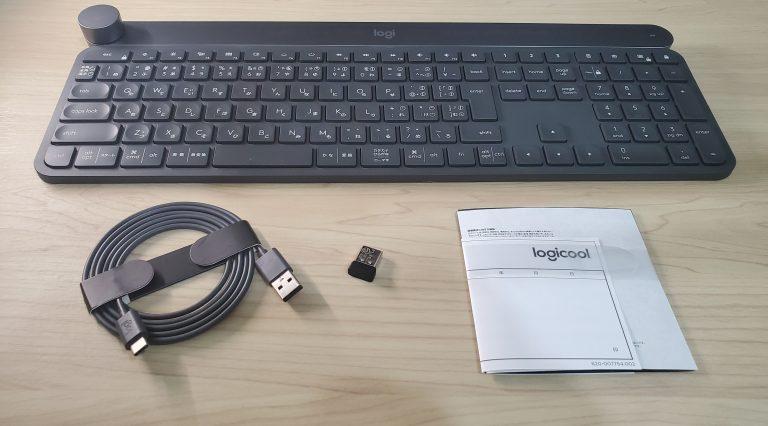 【レビュー】Logicool(ロジクール) キーボード  CRAFT KX1000sを購入